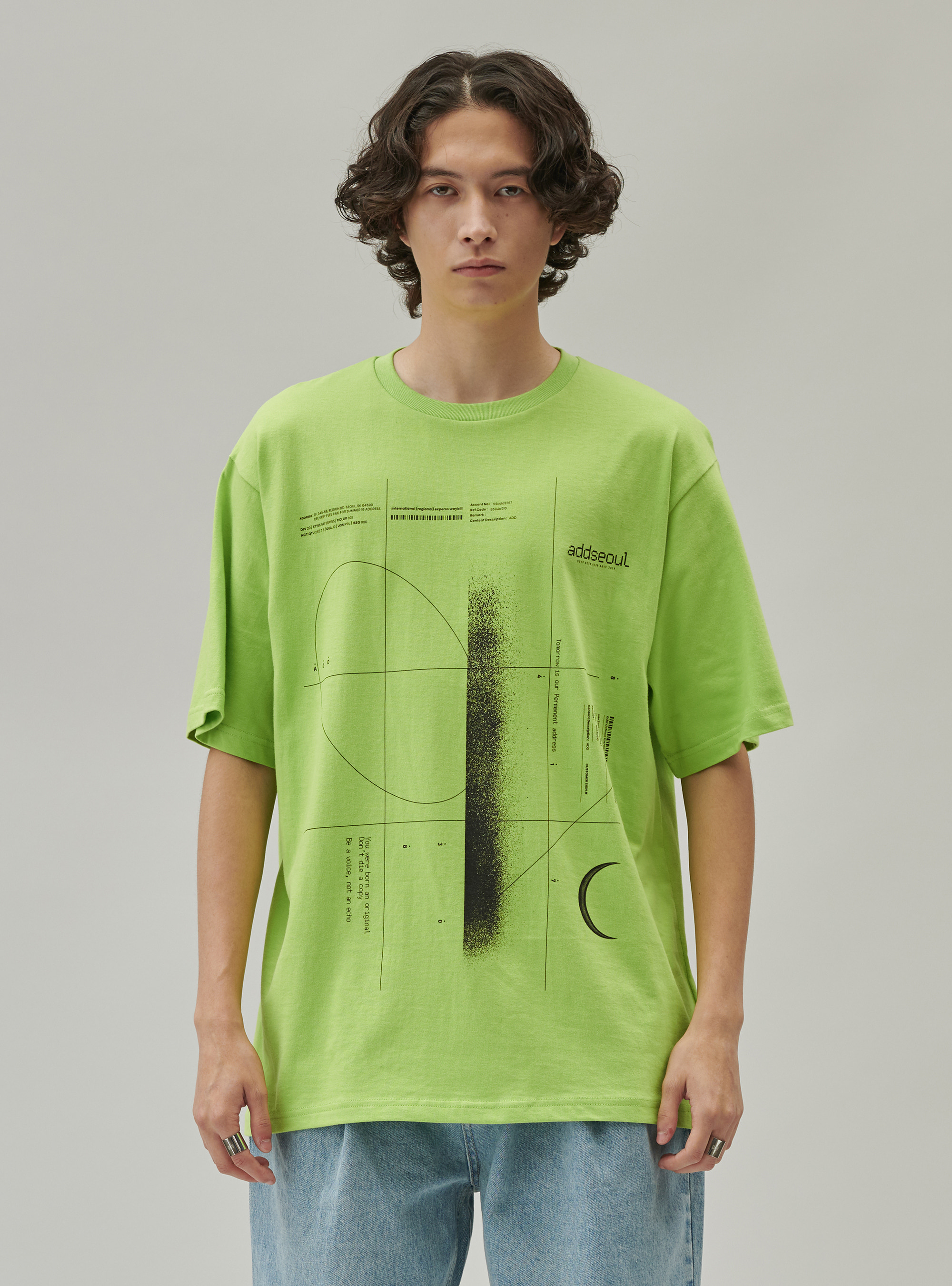 ADD SPACE A TEE LIME